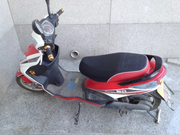 XinRi_vehicle