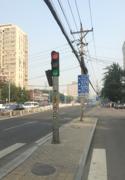 China_traffic_signal_small