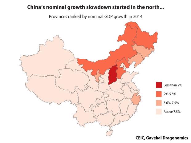 2014-nominal-growth