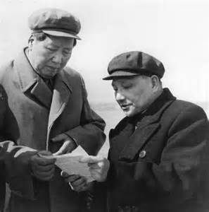 Mao and Deng