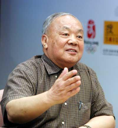 Yang Qixian